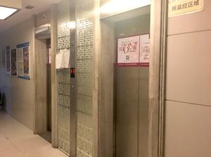 宿舍楼-电梯口